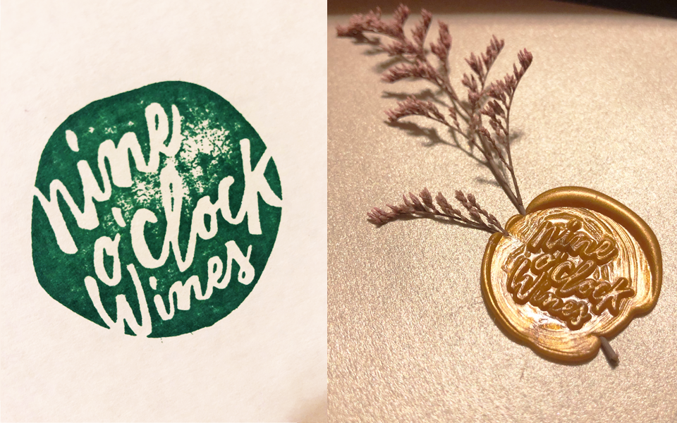 Nine O'Clock Wines: stamp and wax seal